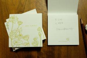 画像2: オリジナルメモブック 「 lotus 」5冊セット