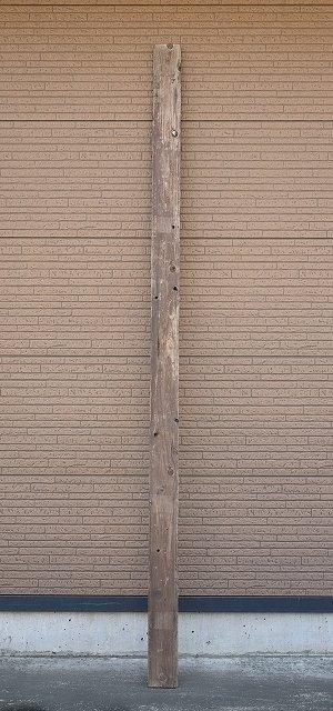 画像1: 大型 板