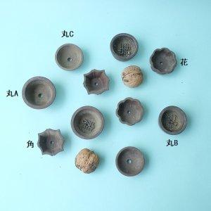 画像1: ミニ素焼き鉢1.5寸・バラ(USED)